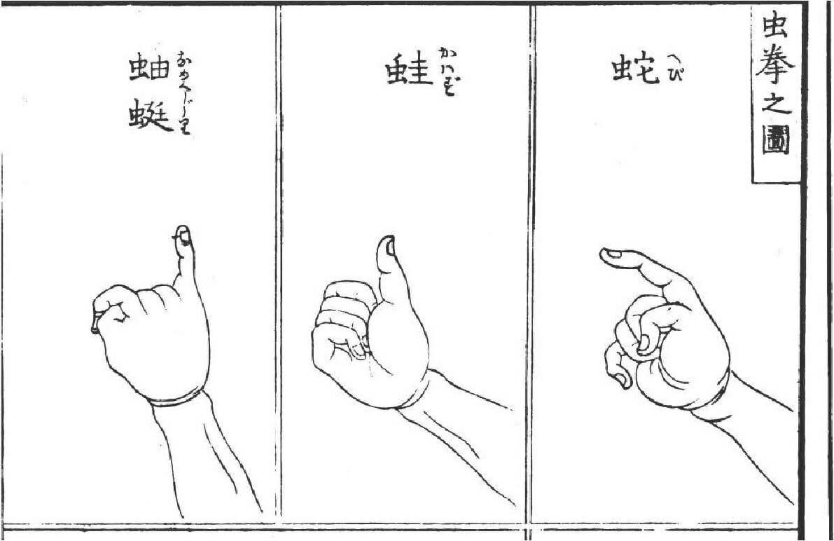 pierre-feuille-ciseaux fut inventé en Chine._(1809)