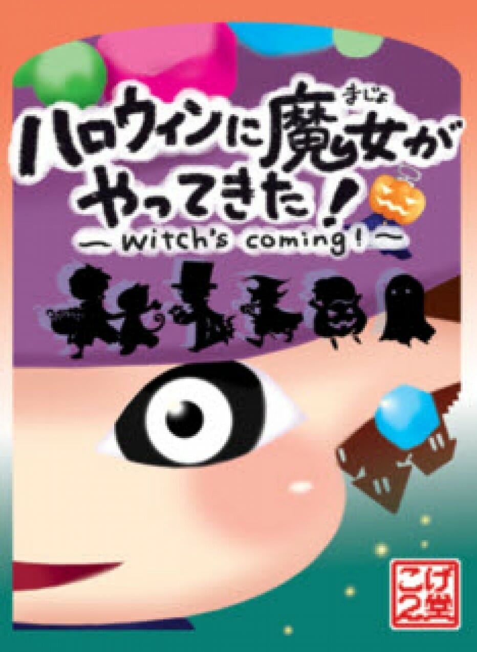 Witch's Coming ! Halloween en approche…