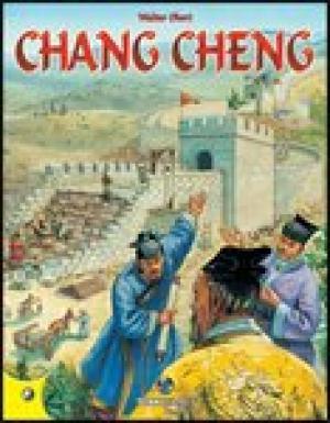 1145_chang-1145
