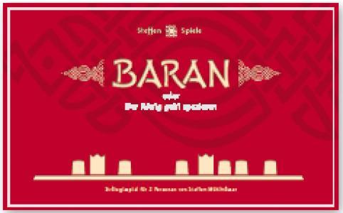 1473_baran-1473