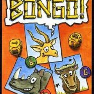 Bongo (2002)