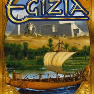 Le test de Egizia