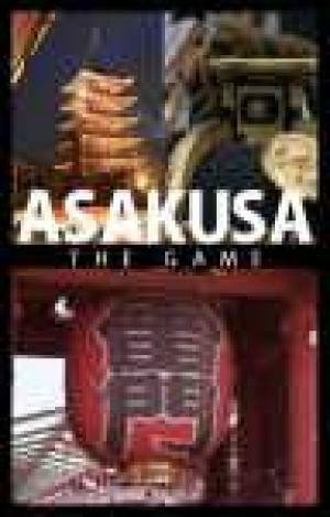 2968_asakusa-2968