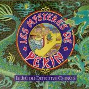 Les Mystères de Pékin (1989)