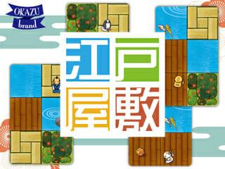 edo-yashiki-3300-1398965406-7057