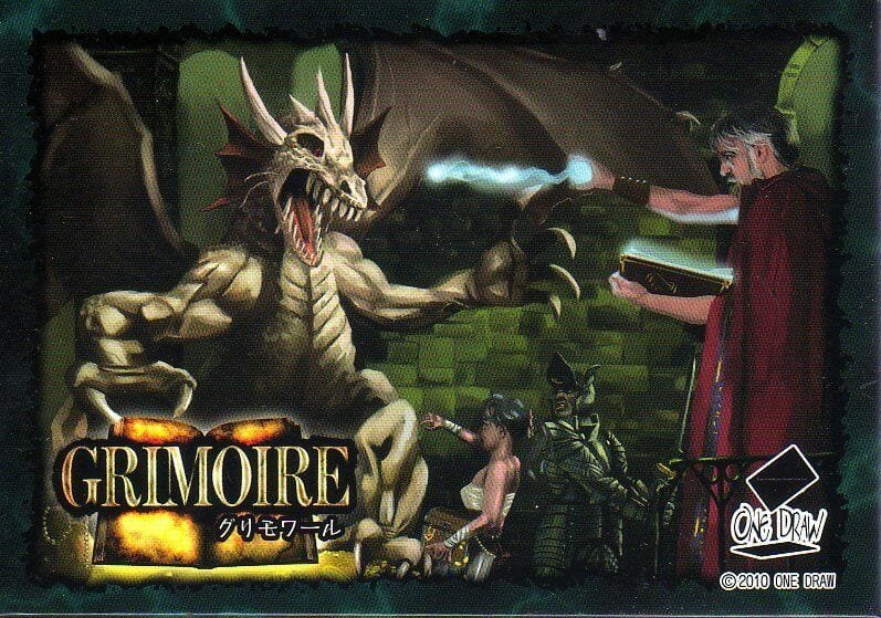 grimoire-49-1281448889-3407
