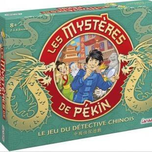 Les Mystères de Pékin (2012)