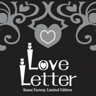 Love Letter – Limited Edition