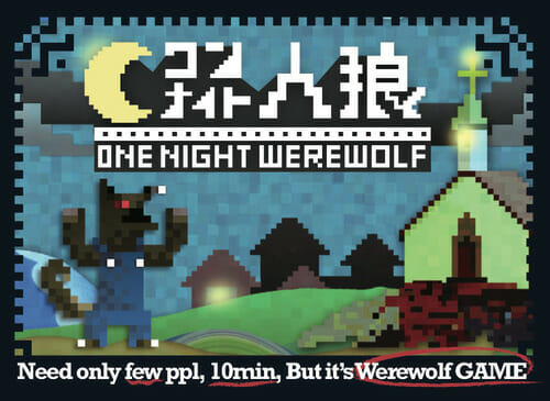 one-night-werewolf-49-1382227851-6630