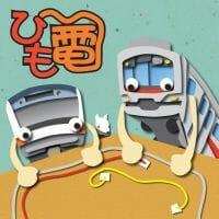 string-railway-49-1285140449-3516