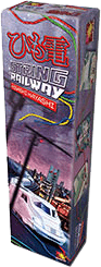 string-railway-73-1340875661.png-5263