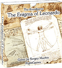 the-enigma-of-leonar-73-1317629679.png-4493