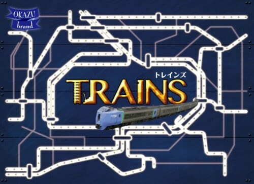 trains-49-1345023732-5513