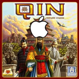 Qin sur Ios