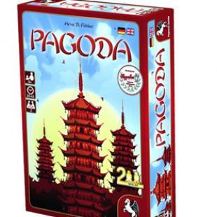 Zoom sur Pagoda