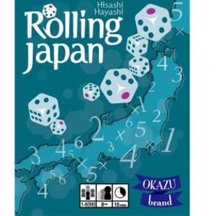 Rolling Japan pour Essen