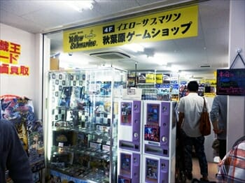 Le Yellow Submarine RPG est l'enseigne de jeux de société la plus connue à Tokyo, avec le plus joli et familial Sugorokuya. C'est ici que le pré Game Market a été organisé avec environ 70 joueurs et auteurs.