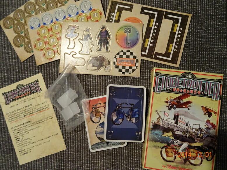 Globetrotter, le premier jeu édité par le magasin Banesto. Signé par un auteur italien.
