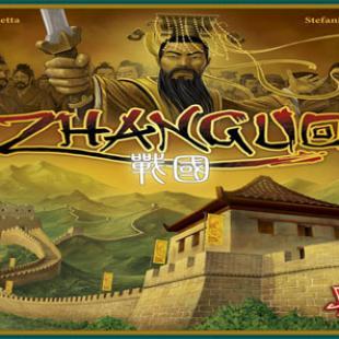 Zhanguo : quand la Chine s'éveillera…