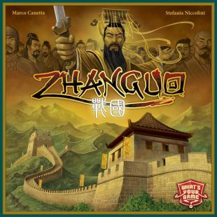 Le test de ZhanGuo