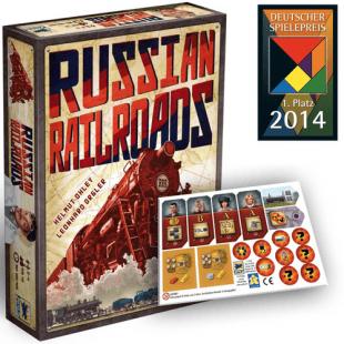 Russian Railroads: Mini-Expansion