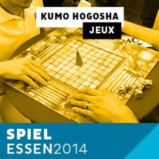 Nicholas Bodart vous présente Kumo Hogosha (Coming soon 2015)