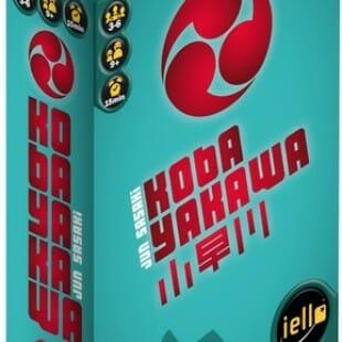 Le test de Kobayakawa (VF)