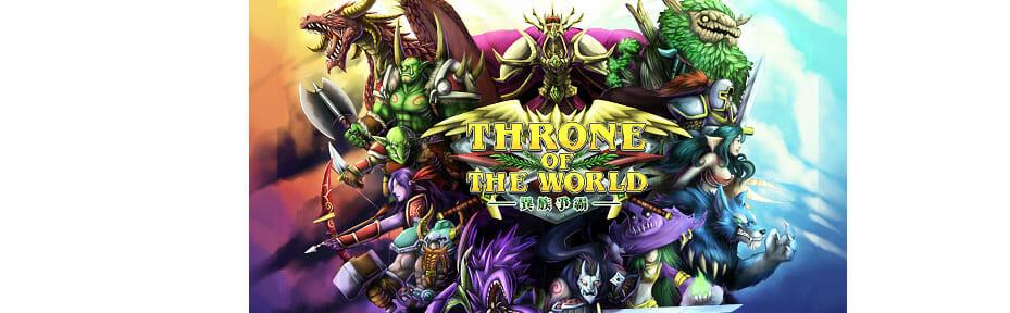 UPthroneworld