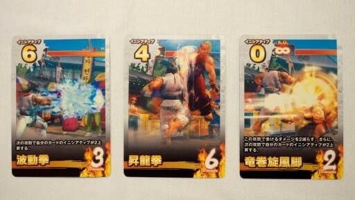 Quelques coups de Ryu