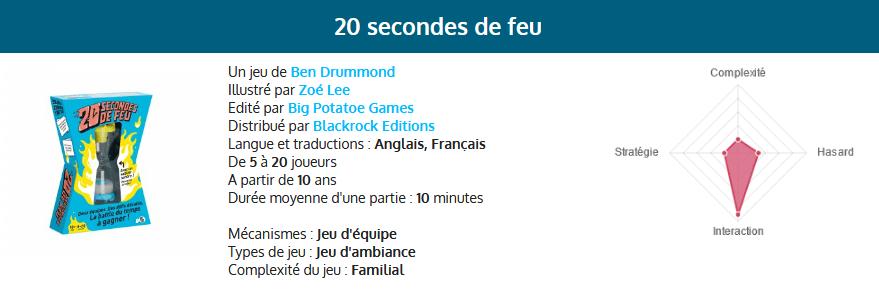 20 secondes de feu01