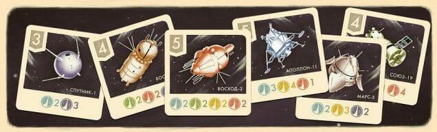 Space Explorers_Jeux_de_societe_Ludovox (5)