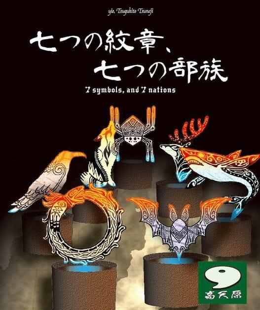 Couverture du jeu original, sorti en 2015 au Japon.