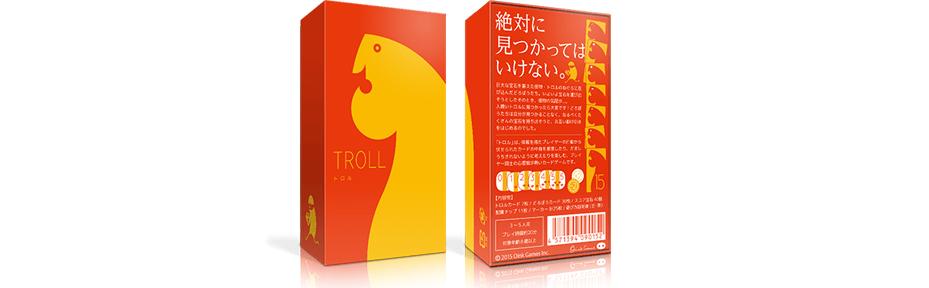 UP-troll