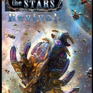 Among the Stars : Revival