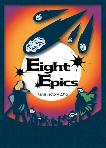 Eight Epics 507805