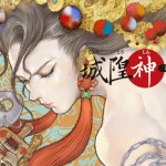 Chenghuang Guardian of the city box d