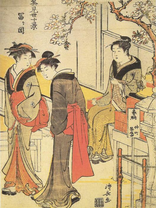 Kiyonaga1783