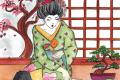 Matcha : Le jeu sadō