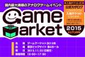Game Market 2015, parlons jeux ?