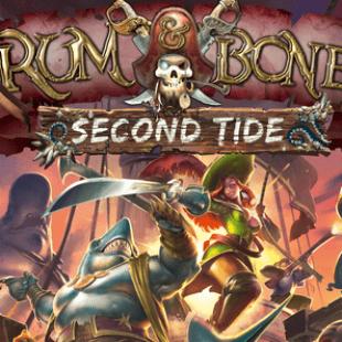 La nouvelle vague : Rum & Bones [KS]