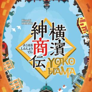 Yokohama Deluxe, quand la vie est bien faite