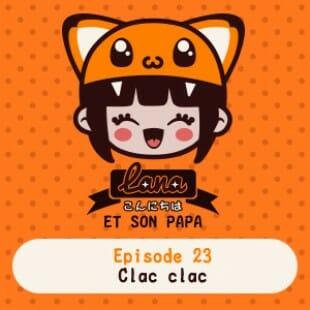 Lana et son papa 23 – Clac clac
