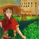 round-house-img-1