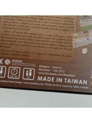 made-in-taiwnn