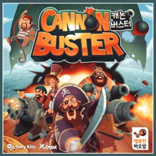 Le test de Cannon Buster
