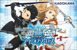 Sword Art Online Boardgame sword of fellows-box-art