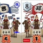 Defense Three Kingdoms 3