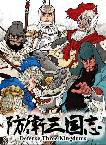 Defense Three Kingdoms