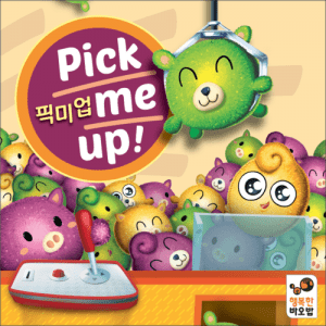 Pick me up-Happy Baobab-Couv-Jeu de societe-ludovox