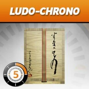 LUDOCHRONO – Sukimono
